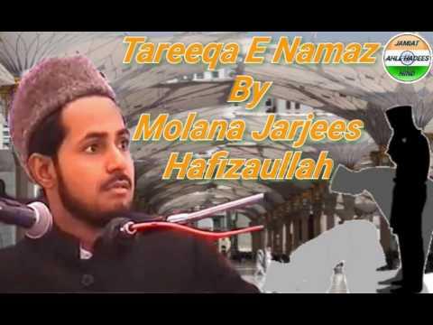Tareeqa E Namaz.  Molana Jarjees Hafizaullah