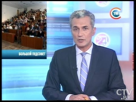 Новости на российском тв онлайн