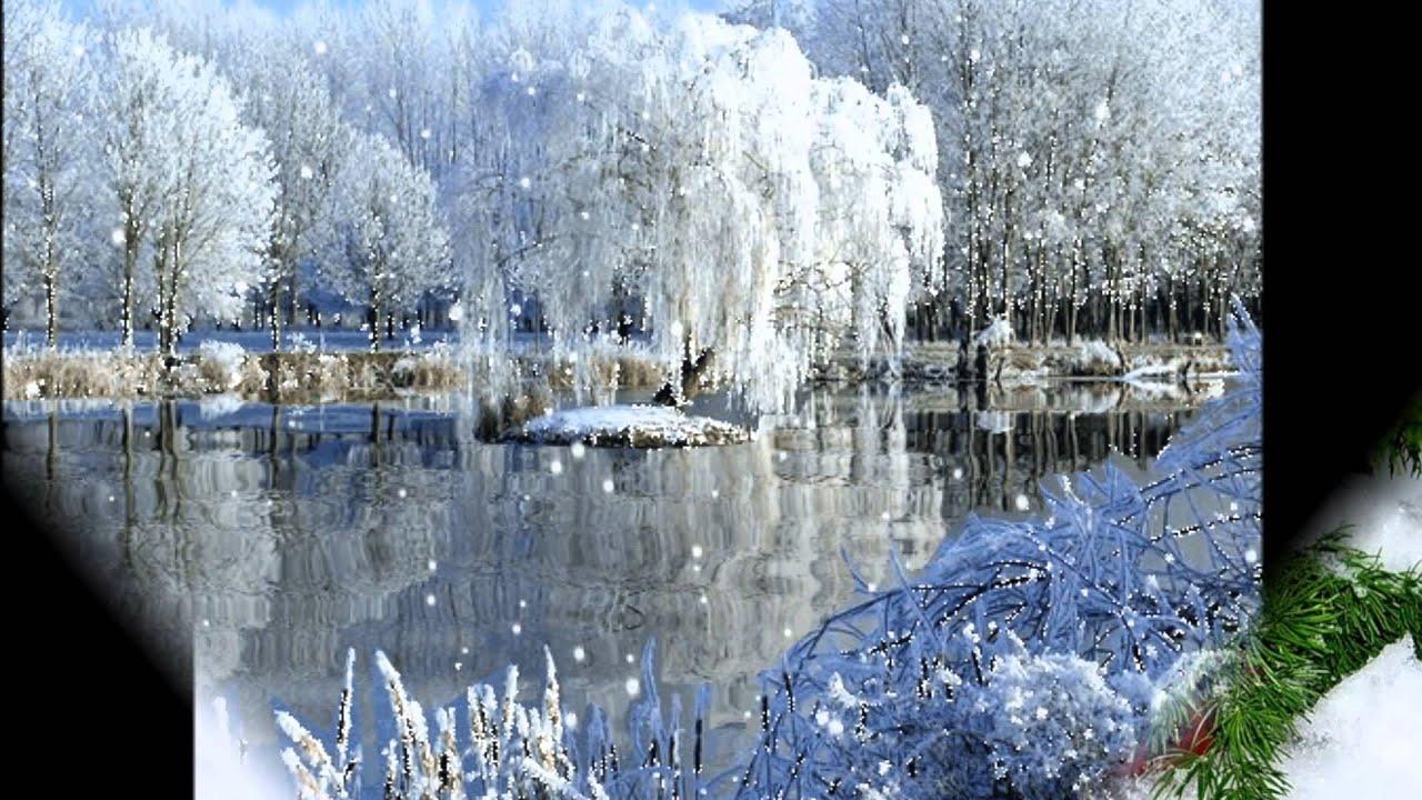 Зима фото анимация 4