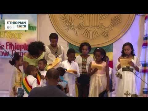 Ethiopian American Kids: Ethiopian Expo sep,15, 2012 Kids Fidel Ethiopian Alphabet Competition.