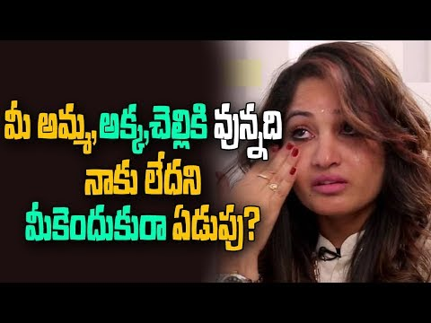 Madhavi Latha Serious On Netizens Comments   | ABN Telugu