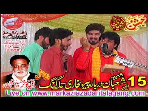 Zakir abbas raza jhandvi 15shaban darbar peer buhhar talagang 2018