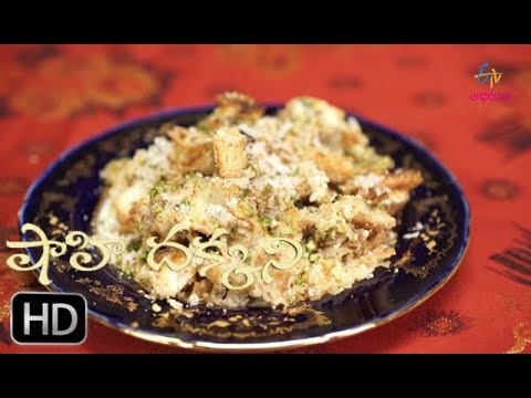 Umm Ali | Shahi Deccani | 1st September 2018 | Full Episode | ETV Abhiruchi