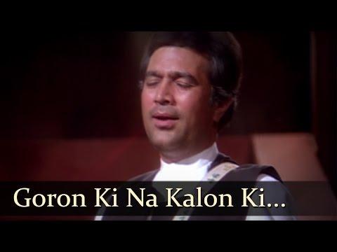 Goron Ki Na Kalon Ki - Rajesh Khanna - Mithun - Disco Dancer - Bollywood Songs