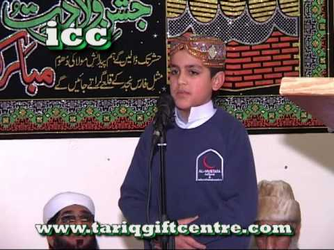 Mohammad Ismail (best Child Naat Khawan) video