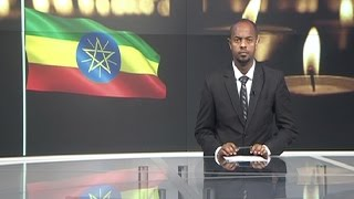 Latest Ethiopian News About the Current Irrecha Violence and Issues Sept 25 2009