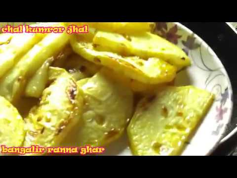 CHAL KUMROR  JHAL / Traditional Bengali Ash Gourd Recipe / Pure Vegetarian Dish :