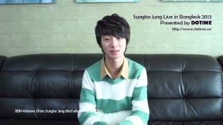 Sungha Jung talks about his Thailand Tour.