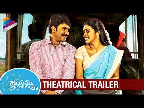 Jayammu Nischayammura Telugu Movie Trailer | Srinivas Reddy | Poorna | Praveen | Telugu Filmnagar