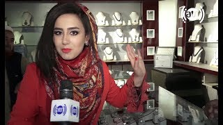Afghan Jewelry - Episode 07💍👑