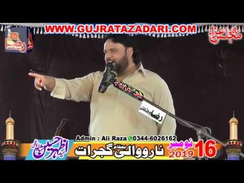 Zakir Shokat Raza Shokat | 16 Novermber 2019 |  Narowali Gujrat || Raza Production