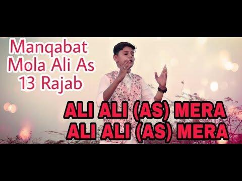 13 Rajab Manqabat 2019   Ali  Ali (ع) Mera   Ali Mehdi Jafri