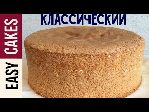 Воздушный бисквит в мультиварке пошаговый рецепт