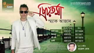Priyotoma by SMAK Azad | Bangla Audio Album Jukebox