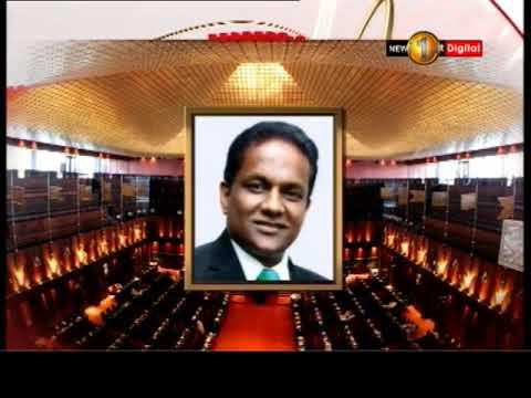 new deputy speaker o|eng