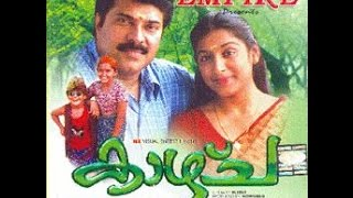 Kazhcha - 2004 Full Length Malayalam Movie | Mammootty | Padmapriya | New Malayalam Movie