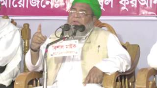 Download Allama Junaid BabuNagari | থেমিস মুর্তি/ভাস্কর্য  বাংলাদেশের সরলমনা মুসলমানদের ঈমান ধ্বংসের চক্রান্ত 3Gp Mp4