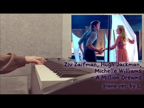 Ziv Zaifman, Hugh Jackman, Michelle Williams - A million dreams (위대한쇼맨OST) 피아노연주 / 글로리아엘 (Gloria L.)