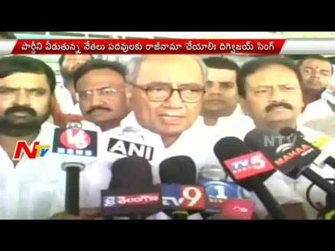 Digvijay Singh Attended TPCC Coordination Committee Meeting | Live Updates | NTV