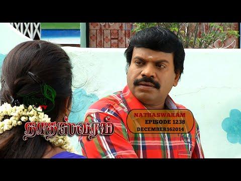 Nadhaswaram ????????? Episode - 1238 (16-12-14)