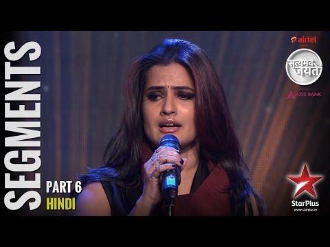 Satyamev Jayate Season 2 - Fighting Rape :fearless, Free (part 6) - Hindi video