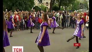 Як кияни святкують день свого міста - (видео)