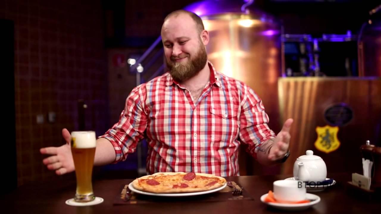 При заказе пиццы пиво в подарок 49