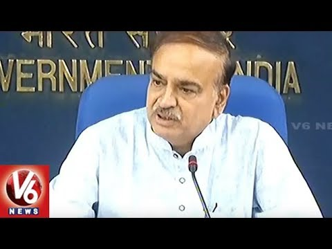 Ananth Kumar Blames Congress Party For Triple Talaq Bill Not Being Passed In Parliament | V6 News