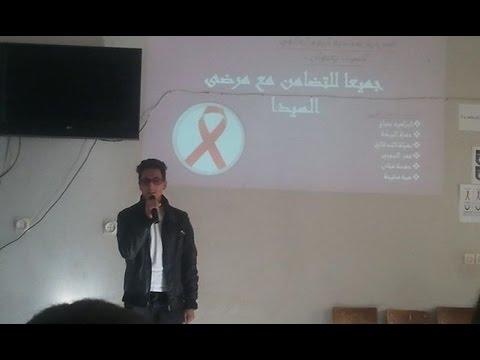 أغنية مؤثرة عن مرض السيدا (مقتطفات من الكيك) بأداء محمود