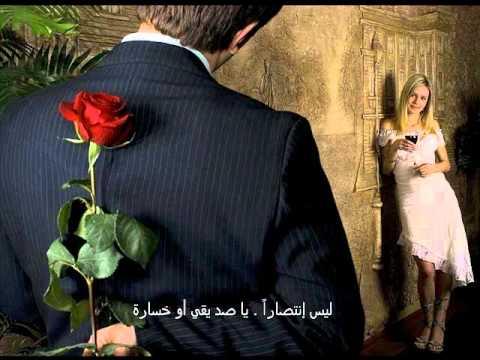 Kazm Sahr New 2011.   كاظم الساهر مــــتـــمـــــردة