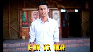 Лига Баттлеров 1.32 E-On vs. TIGR (RAP.TJ)