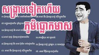 កំប្លែង អាតេវ | a tev comedy | khmer troll comedy