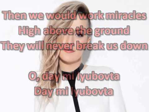 If love was a crime Poli Genova KARAOKE Eurovision 2016 Bulgaria