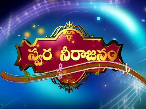 Vanitha Tv 6th Anniversary Special Musical Program - Swara Neerajanam...