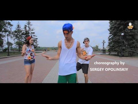 Usher  U Turn choreography by Sergey Opolinskiy