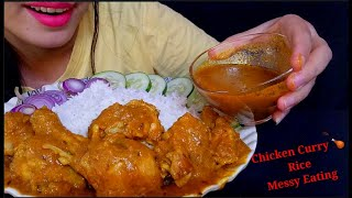Eating Chicken Curry With Rice || Indian Food Eating Show || Chicken Leg Piece || Foodie JD