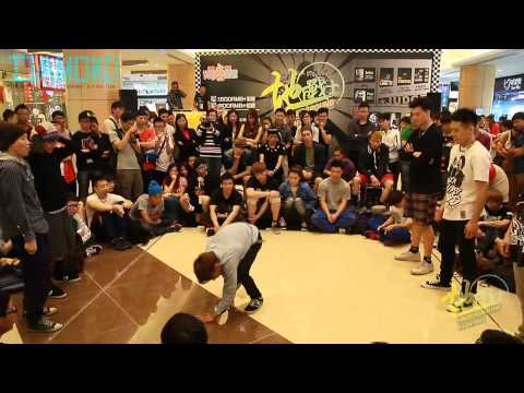 Underground UBE China BBoy Battle 2013