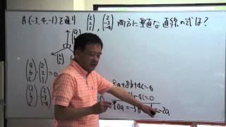 FCS数学教室/空間ベクトル2限目【弐】