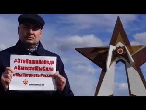 Десна-ТВ: День за днём от 28.04.2017