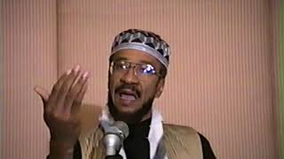 New Vision By Imam Jamil Al Amin Formerly H  Rap Brown Jacksonville FL 1990