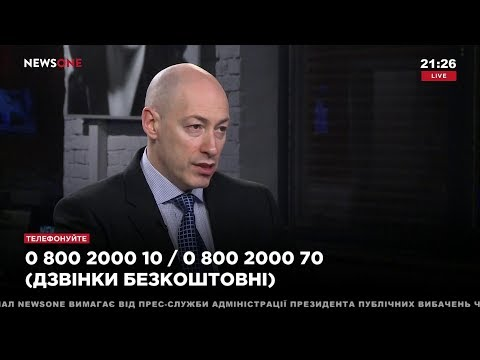 Дмитрий Гордон на канале NewsOne. 09.02.2018