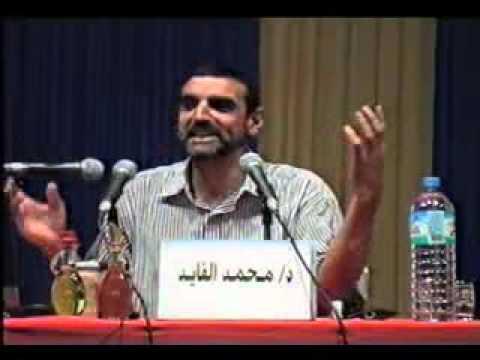 الدكتور محمد فايد الوصفة السحرية للعمر المديد 2.mp4 Music Videos