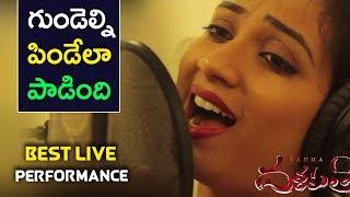 శ్రేయ ఘోషల్ గుండెల్ని పిండేలా పాడింది || Shreya Ghoshal Live Song Performance - Latest Telugu Movie
