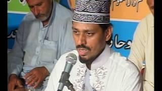 Tilawat Kalam Pak by Qari M Noman Naeemi