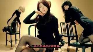 王牌女神AOA - 迷你裙 (華納official HD 高畫質官方中字版)