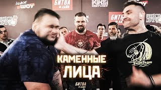 Детина 220кг вырубил Сатаниста. Big Fellow 485lbs slaps out Satanist.