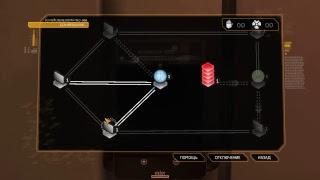 Deus Ex Human Revolution - Ночной стрим Прохождение по русски!