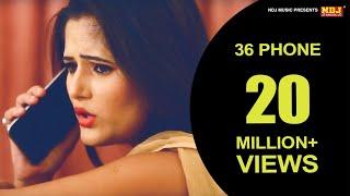 36 Phone Haryanvi DJ Song 2016 Anjali Raghav Latest Haryanvi Song 2016 NDJ Music