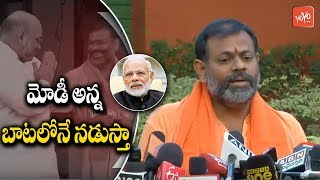 Paripoornananda Swami Joined in BJP Party | Amit Shah | New Delhi