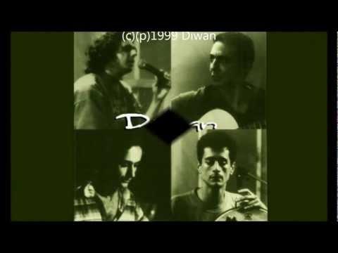 DIWAN - Lola (LIVE 1998) * אנסמבל דיוואן - לולה